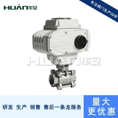 304/316卫生级不锈钢 电动三片式球阀 电动球阀