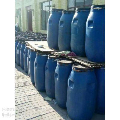 AES价格 表面活性剂 洗衣液原料表面活性剂70%含量 洗涤灵批发原料13699288997