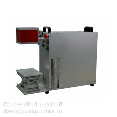 供应便捷式光纤激光打印机//进口机//深圳//宝杰激光
