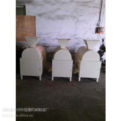 ***实用油茶果剥皮机_油茶果剥皮机生产厂家_恒通机械