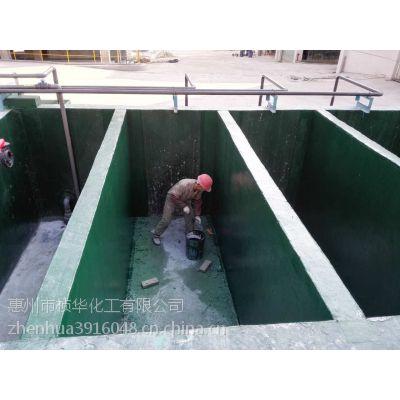 化工厂酸性废液储池乙烯基重防腐工程