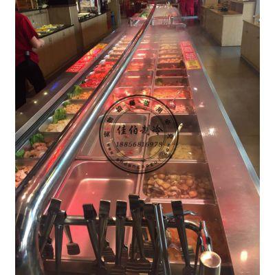 火锅店冷柜,定做明档喷雾菜架,佳伯菜品自选柜