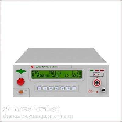 CS9922A系列耐压测试仪