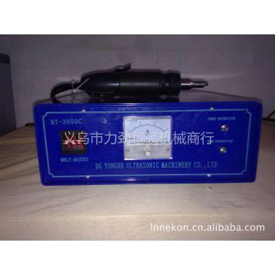 供应超声波肩带焊接机,肩带点焊机