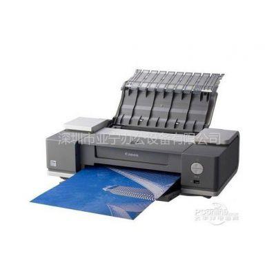 供应布吉喷墨打印机墨盒