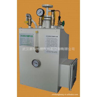 供应生产气化器 销售安装气化器