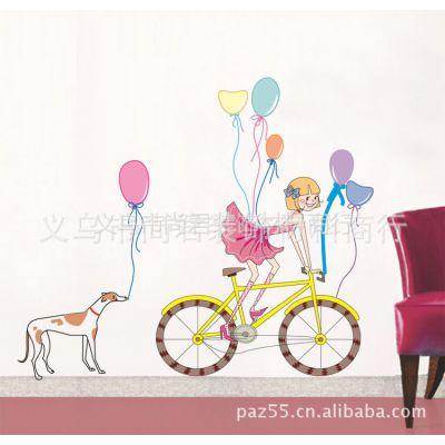 供应客厅电视沙发背景墙贴画卧室墙壁纸单车美女旅行气球狗JM7110
