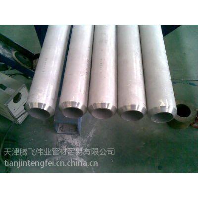 供应常年现货310S不锈钢耐高温无缝管 310S不锈钢管 价格便宜 规格齐全