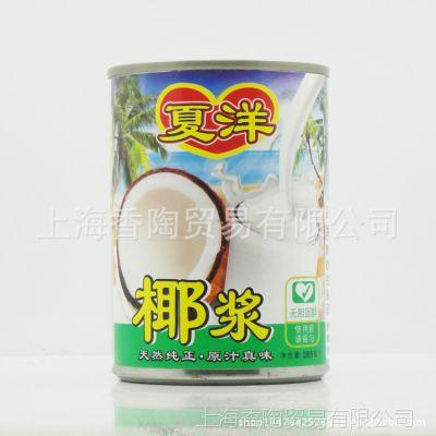 马来西亚进口 夏洋椰浆 无添加 天然高浓缩 量大从优 华东总经销