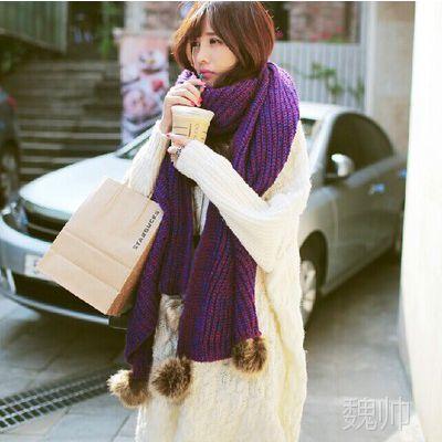 2014新款大兔毛球毛线围巾冬季加厚针织韩版保暖加大女士围巾