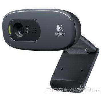 正品 罗技C270 高清电脑摄像头 720p免驱带麦克风