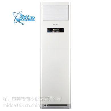深圳美的空调总代理,美的5匹柜机,KF-120LW/SY-(R3)
