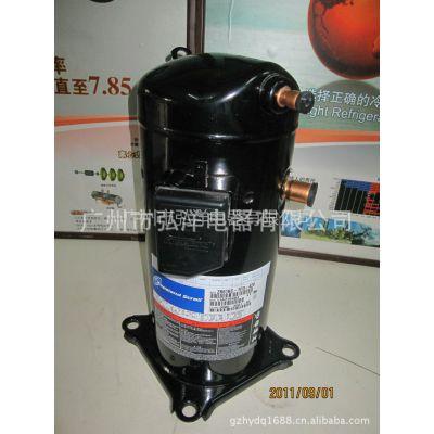 供应谷轮压缩机/制冷压缩机ZR61KC-TFD-420/特灵空调配件