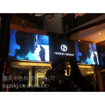 重庆全彩显示屏13002384560专业供应生产,重庆LED中色科技有限公司