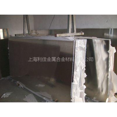 5052日本神户铝板