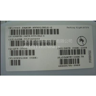 HV9910-LED路灯驱动芯片
