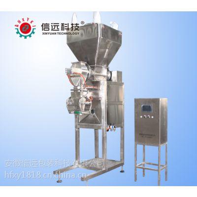江苏张家港化工粉末1-5kg袋装包装机
