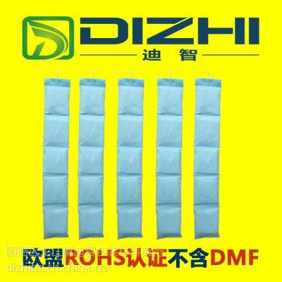 广东迪智供应1000克5连包集装箱干燥条 全长85CM