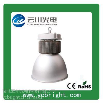 银白色云川大功率150W新款鳍片式白光LED工矿灯批发厂家