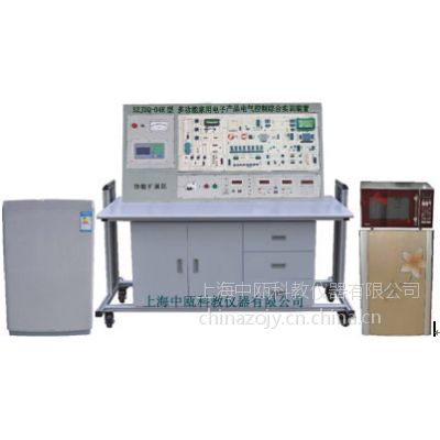 SZJDQ-04E型 多功能家用电子产品电气控制综合实训装置,家电实验台
