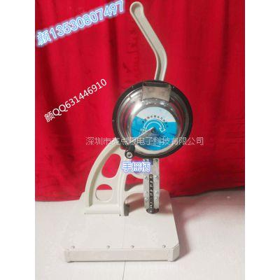 批发:白色款半自动铸铁打孔机 灯布打扣机广告布 鸡眼扣
