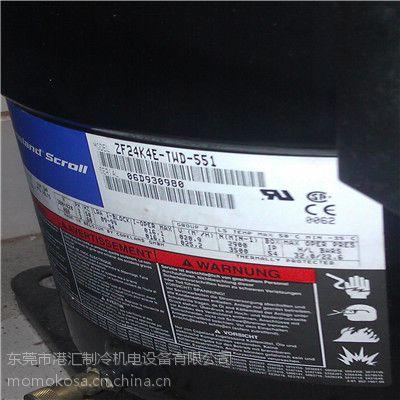【谷轮ZP67KCE-TFD-522制冷压缩机 艾默生制冷机】