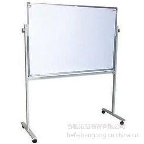 供应优质合肥白板在线销售 带磁性黑板 玻璃白板 书写工具