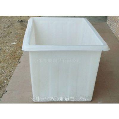 方型塑料水箱型号