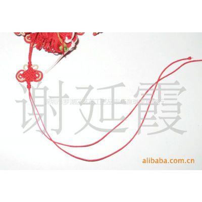 供应小中国结.手机绳结 灯笼结 红色小中国结 手工编织