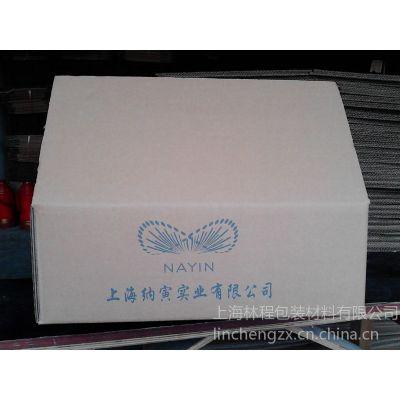厂家低价热销440*430*240mm电子类产品包装纸箱