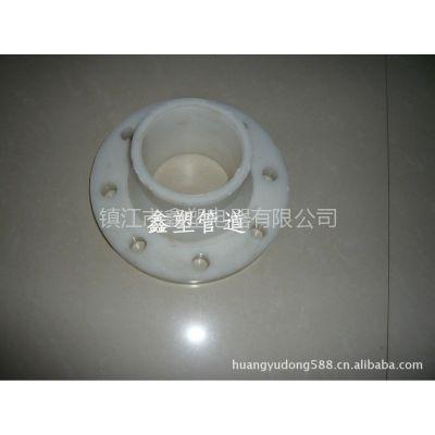供应供PP、FRPP、PPH对焊式带颈法兰