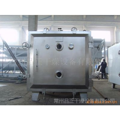 供应常州方形烘干机-原料药低温干燥机-中药真空烘箱
