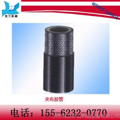 济宁兖兰 夹布胶管系列  轻便、管体柔软经久耐用