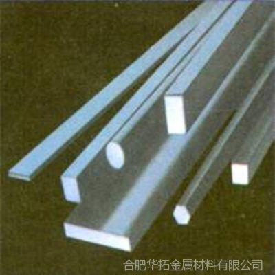 供应LC9铝合金棒 lc10六角铝棒化学成分