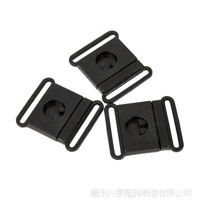 厂家批发织带塑料插扣/箱包插扣/塑胶背包扣/安全扣/背包调节扣