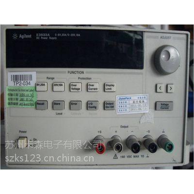 南京E3633A 无锡E3633A 200W直流电源