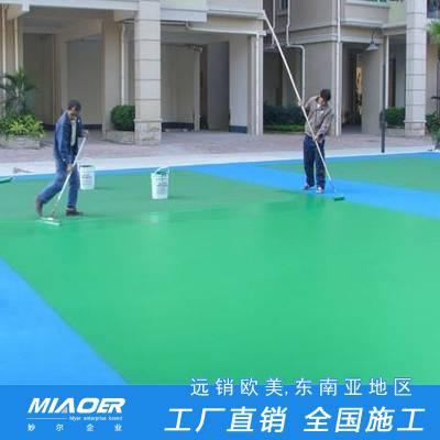 上海塑胶篮球场|塑胶篮球场施工哪家好