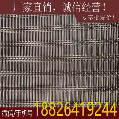 电焊网厂家316大丝电焊网不锈钢电焊网品牌批发