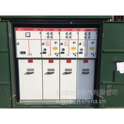 供应安徽35KV高压电缆分支箱 高压电缆分支箱型号