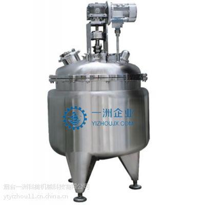不锈钢罐浓稀配液罐_不锈钢罐立式单层储罐_一洲机械
