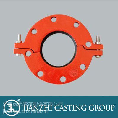 建支沟槽管件厂家直销,质优价廉,材质可锻铸铁件。质优价廉欢迎选购
