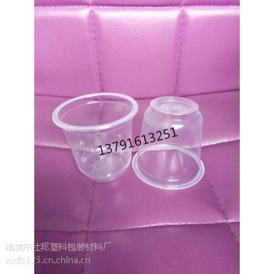 厂家供应pp可封口一次性透明塑料八宝粥杯/早餐粥杯 量大从优