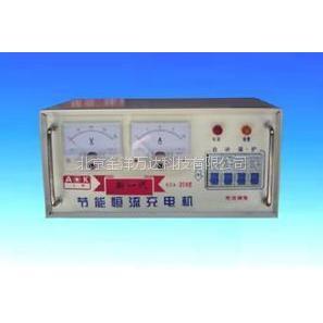 KCA-20A 电瓶充电器(节能恒流充电机) 型号:KCA-20A