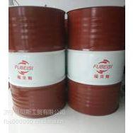 山东福贝斯润滑油厂家直销合成高温链条油220号