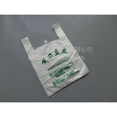 桐城市乐添塑业专业生产定制塑料袋/包装袋/背心袋/马夹袋/胶袋定做定制