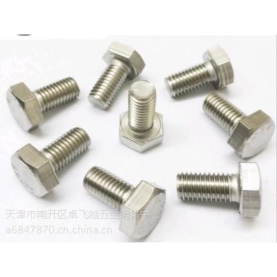 北京不锈钢螺栓 304六角螺丝 不锈钢螺栓价格批发厂家