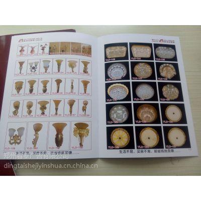 郑州企业宣传彩页设计印刷 单页海报 折页优惠券设计【睿泰设计印刷】