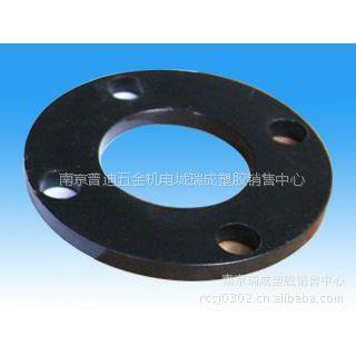 供应PE热熔管件 南京给水管材管件  对接防腐法兰盘500