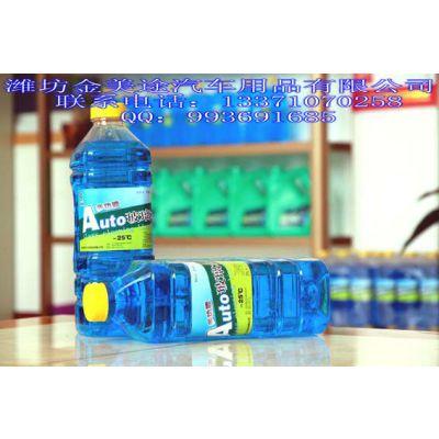 供应潍坊金美途提供成熟汽车玻璃水配方生产设备