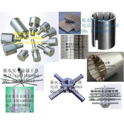 供应供应锰钢矿筛网